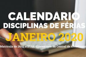 disciplinas de férias 2020.1